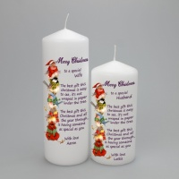 Personalised Merry Christmas Candle with tower of festive birds